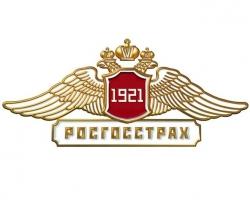 РОСГОССТРАХ приготовил новые предложения для путешествующих по России