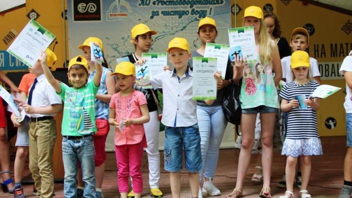 Ростовводоканал посвятил школьников в «зеленые агенты»
