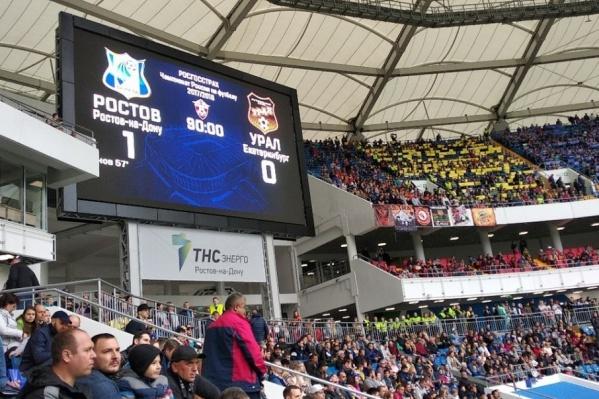 «Ростов» обыграл соперника со счетом 1:0