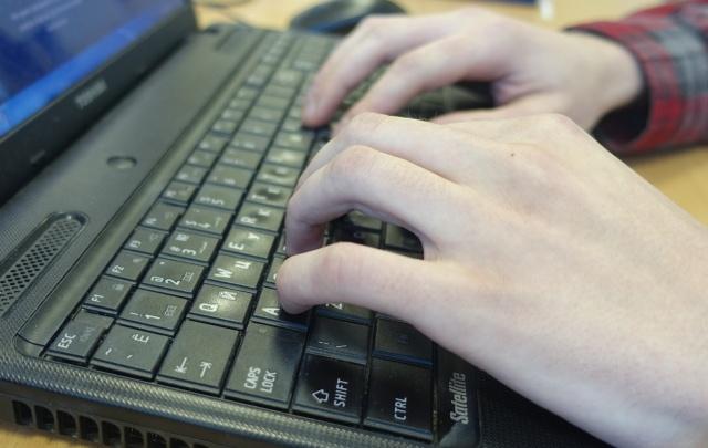 В контакте со следователями: на северодвинца завели уголовное дело за экстремизм в соцсети
