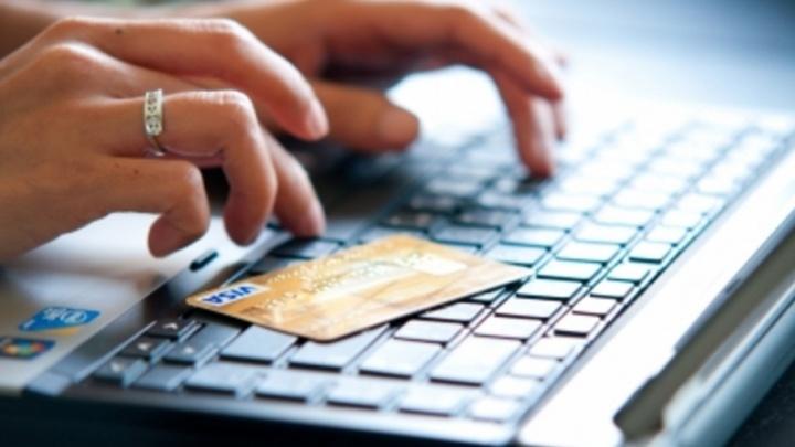Сбербанк первым в России предложил малому бизнесу онлайн-кредитование