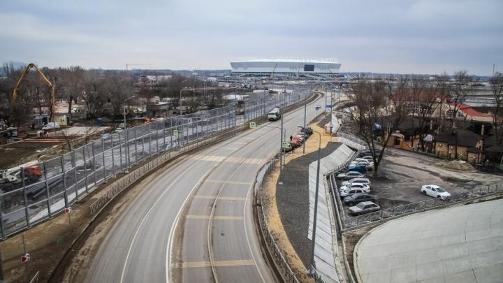Ростовчанам рассказали, как будут перекрывать дороги во время чемпионата мира