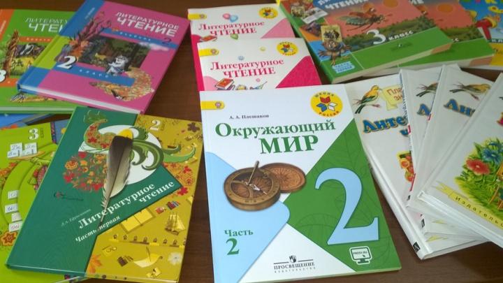 Путин поручил повысить качество экспертизы школьных учебников