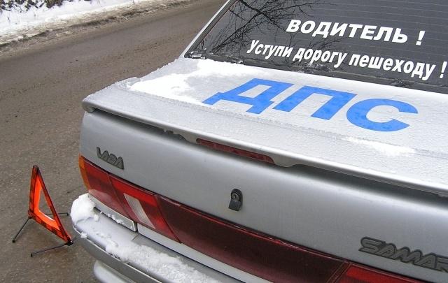 Волжанин обвиняется в мошенничестве со страховкой за несуществующую аварию