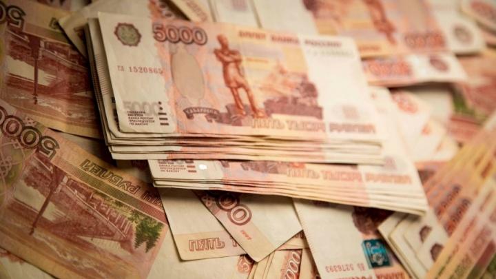 В Волгограде ограбили бухгалтера наркодиспансера