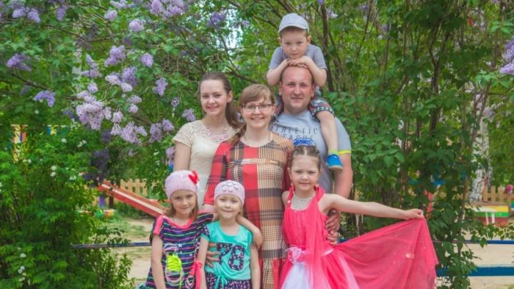 «Вместе мы – сила»: многодетная семья из Кудымкара стала победителем всероссийского конкурса