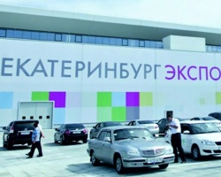 Более 200 компаний представят продукцию на «Экспомебель-Урал»