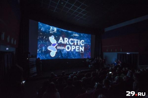 Фестиваль открылся в кинокомплексе «Русь»