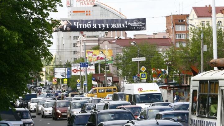 Меньше заторов: «учебкам» могут запретить езду по Челябинску в часы пик