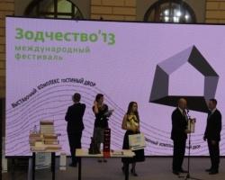 Ростовская область начнет развитие спортивного кластера на левом берегу