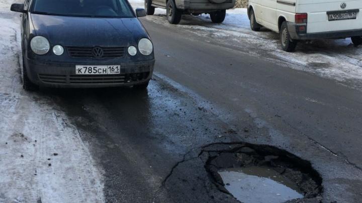 Снег сошел, ямы остались: в центре Ростова на дороге образовался провал