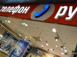 В Ярославле появился новый продавец услуг сотовой связи