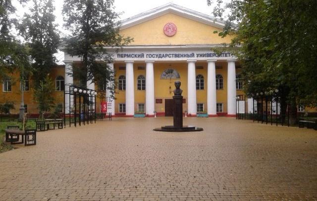 Иностранные студенты пермского госуниверситета, депортированные из России, обратились в суд