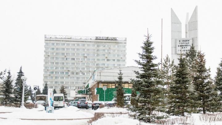 В Самаре для участников и гостей мундиаля забронировали 1800 номеров в гостиницах