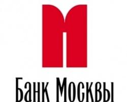 «Банк Москвы» предлагает кредитку Gold с бесплатным обслуживанием