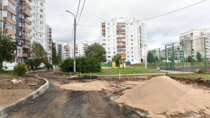 За халтуру подрядчики Ярославля попадут в черный список