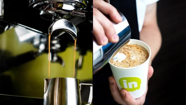 Заигрывание с молодыми и продвинутыми: челябинцы могут расплатиться за кофе биткоинами