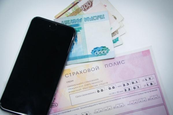 Страховщики уверены  – чем меньше будет мошенников и поддельных полисов, тем больше шансов снизить тарифы по ОСАГО в регионе