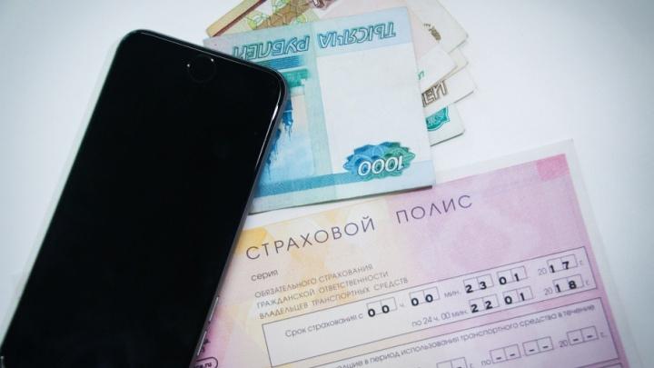 32 «липы» и 150 тысяч ущерба: на Южном Урале будут судить продавщицу поддельного ОСАГО