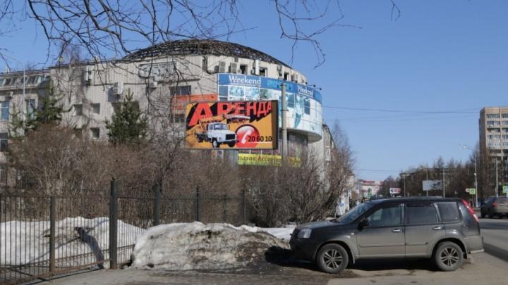 Причиной пожара в ТЦ «Фокус» мог стать аварийный режим работы электросети