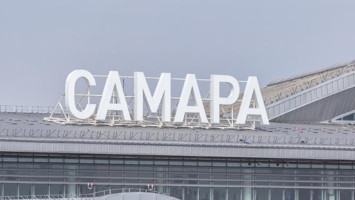 В Самаре в аэропорту Курумоч задержали мужчину с золотыми швейцарскими часами
