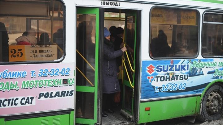 Упавшим в автобусах тюменцам выплатили более 2 миллионов рублей: разбираемся, какой перевозчик самый безопасный