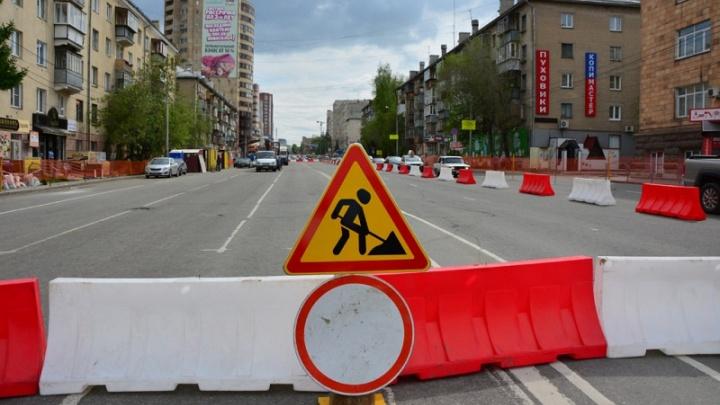 Улицу в центре Челябинска закроют для автомобилей