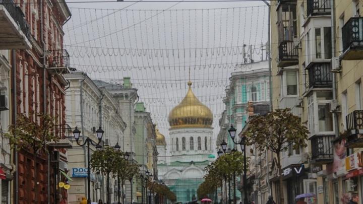 Для гостей ЧМ–2018 сделают путеводитель по центру Ростова
