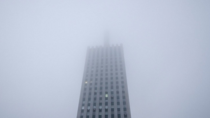 Густой туман над Архангельском задержится до завтрашнего утра
