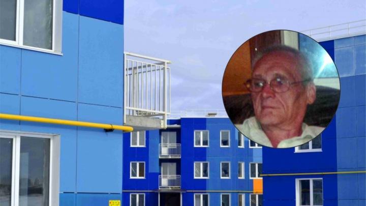 «Говорил, что не может так жить»: дольщик «Первого Пермского микрорайона» покончил с собой