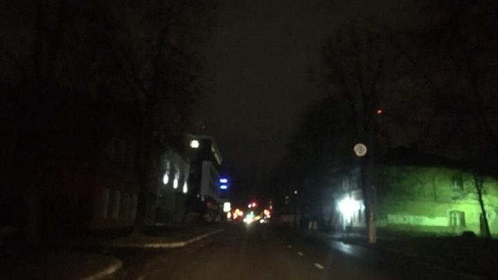 Центр Ярославля оставили в кромешной темноте