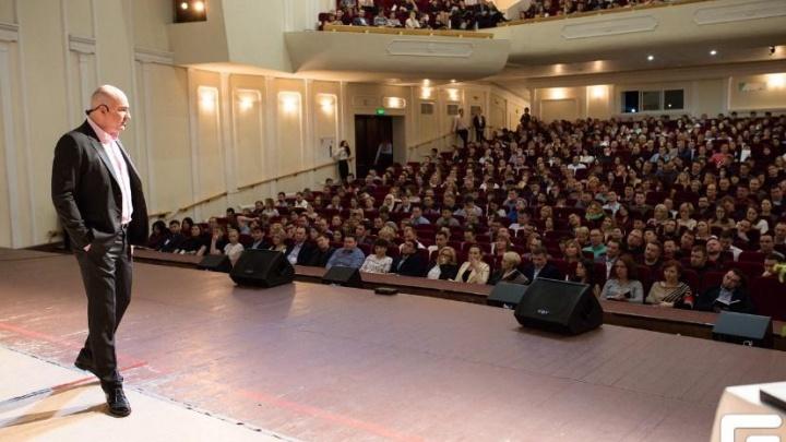 Тюменцев ждет новый курс, который расскажет о том, как стать влиятельным и независимым от эмоций