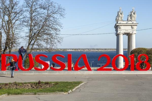 Латиницей в Волгограде начали подписывать объекты уже давно