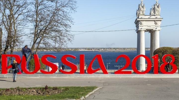 Карту Волгограда перевели на английский к чемпионату мира по футболу