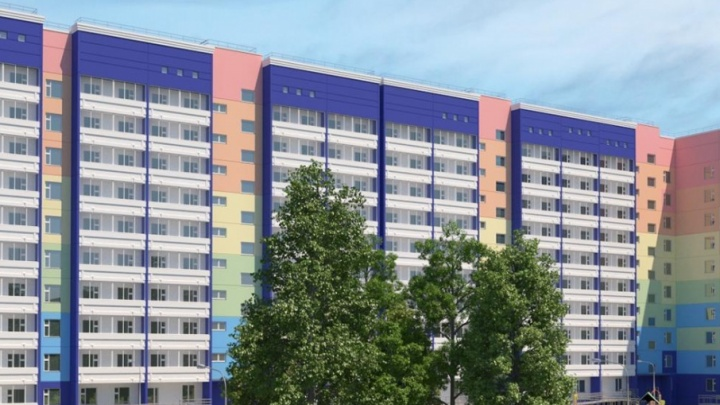 Пермяки могут приобрести квартиру в районе КамГЭС за 1 млн 190 тысяч рублей