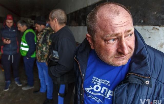 Дальнобойщики Волгограда начали бессрочную забастовку