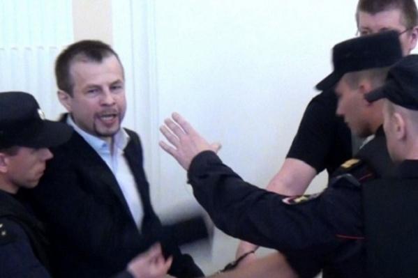 Евгения Урлашова приговорили к 12,5 года колонии