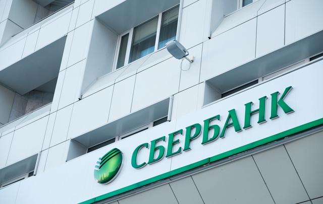 Sberbank CIB открыл «Уралкалию» возобновляемую кредитную линию на 750 миллионов долларов