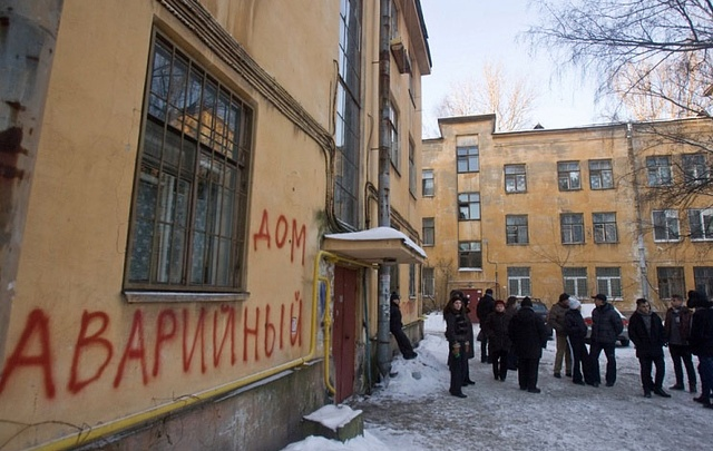 14 домов в Тракторозаводском районе Волгограда должны стать аварийными