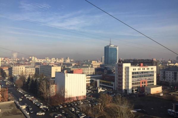 Смог спустился на Челябинск во второй половине дня пятницы