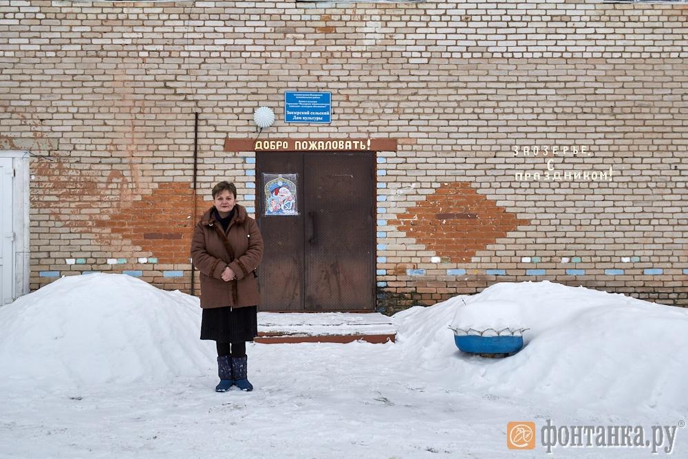 Директор дома культуры в Заозерье Елена Кириллова