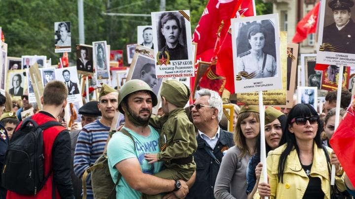 Салют, концерт и флаги: в Ростове на 9 Мая потратят 15,5 млн рублей