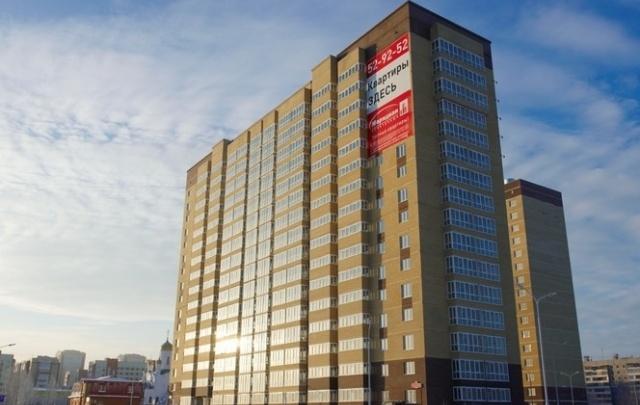 Тюменцы сохраняют деньги в квартирах