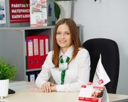 В офисе «Меридиан Констракшн» начал работу специалист Сбербанка