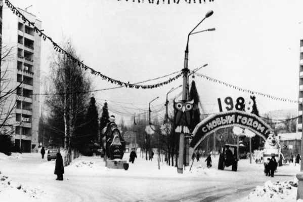 Раньше в районе было много новогодних украшений