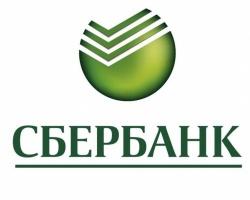 ЮЗБ Сбербанк отменит неустойки по кредитам малому бизнесу