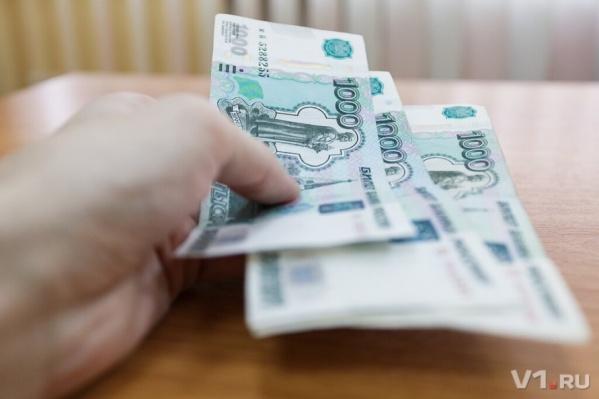 Перед Новым годом люди получили долгожданные деньги
