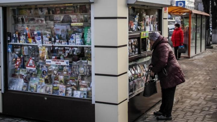 Обналичивала деньги с чужих счетов: менеджер банка обманула донских пенсионеров на полмиллиона рублей
