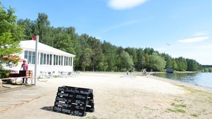 На городском пляже на Шершнях установят 29-метровую барную стойку