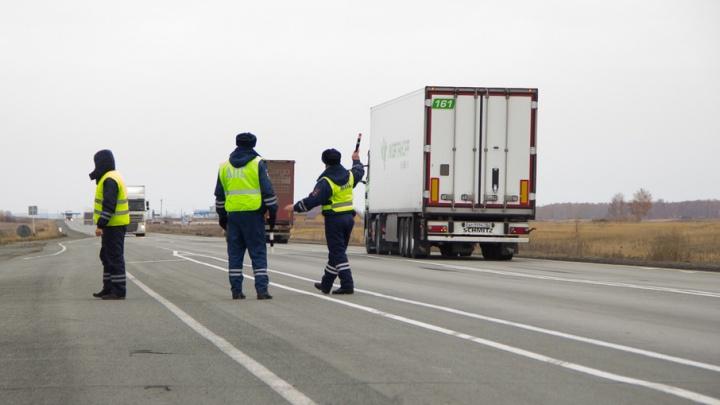 На трассе М-5 в Челябинской области задержали банду, укравшую слитки из грузовика
